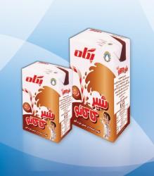 1596355761-h-250-cocoa-milk.jpg
