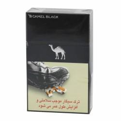 1604500252-h-250-سیگار-کمل-مشکی.jpg